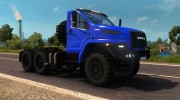 Урал Next for Euro Truck Simulator 2 miniature 3