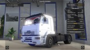 Kamaz 5460 for Euro Truck Simulator 2 miniature 9