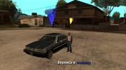 "Fixed ""Go to the car"" for DYOM для GTA San Andreas миниатюра 1"
