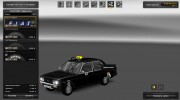 FIAT 131 for Euro Truck Simulator 2 miniature 18