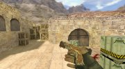 Glock Ласка for Counter Strike 1.6 miniature 1