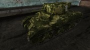 Шкурка для Ram-II for World Of Tanks miniature 1