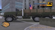 Barracks HQ для GTA 3 миниатюра 4
