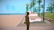 Vbmycr for GTA San Andreas miniature 4