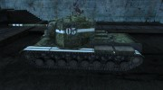 Шкурка для КВ-5 for World Of Tanks miniature 2