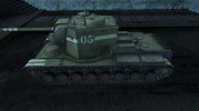 КВ-5 15 для World Of Tanks миниатюра 2
