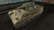 Panther II KriMar for World Of Tanks miniature 1