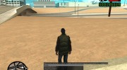 s0beit by Mishan for SA:MP 0.3.7 R1 для GTA San Andreas миниатюра 6