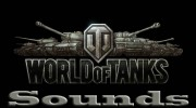 Стандартные звуки World Of Tanks for World Of Tanks miniature 1
