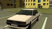 AUDI 80 for GTA San Andreas miniature 1
