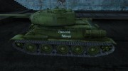 T-34-85 DrRUS for World Of Tanks miniature 2