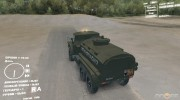 Урал 4320 Бензовоз for Spintires DEMO 2013 miniature 3