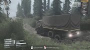 КамАЗ 54115 for Spintires 2014 miniature 3