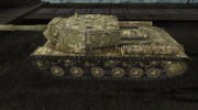 СУ-152 для World Of Tanks миниатюра 2