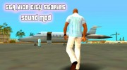 GTA Vice City Stories Sounds for GTA San Andreas miniature 1