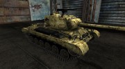 Шкурка для M46 Patton for World Of Tanks miniature 5