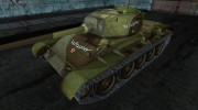 Т-44 daven for World Of Tanks miniature 1