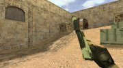 USP Закрученный for Counter Strike 1.6 miniature 2
