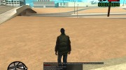 s0beit by Mishan for SA:MP 0.3.7 R1 для GTA San Andreas миниатюра 4