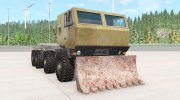 BigRig Truck for BeamNG.Drive miniature 1