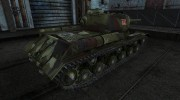 ИС для World Of Tanks миниатюра 4