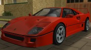 Ferrari F40 TT Black Revel for GTA Vice City miniature 1