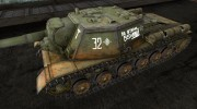 СУ-152 GreYussr для World Of Tanks миниатюра 1