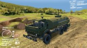 КамАЗ 43101 Бензовоз for Spintires DEMO 2013 miniature 1