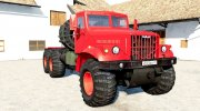 KrAZ-258B for Farming Simulator 2017 miniature 1