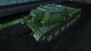Шкурка для СУ-152 for World Of Tanks miniature 1