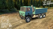 Tatra 815 S3 for Spintires DEMO 2013 miniature 1