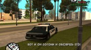 Life Of Cops 2 for GTA San Andreas miniature 3