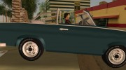 Trabant 601 Custom for GTA Vice City miniature 4