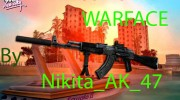 АК-103 из Warface для GTA Vice City миниатюра 1