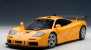 McLaren F1 LM Sound for GTA San Andreas miniature 1