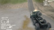Французский перевод (La traduction en français) for Spintires DEMO 2013 miniature 3