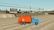 Paintable Trash by Vexillum for GTA San Andreas miniature 5