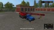 КрАЗ-257 КС-4561 версия 1.0 for Farming Simulator 2017 miniature 1
