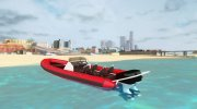 GTA V Nagasaki Dinghy (Only vehfuncs) for GTA San Andreas miniature 2