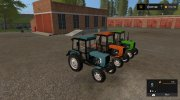 ЮМЗ-8240 версия 1.1 от 06.09.19 for Farming Simulator 2017 miniature 2
