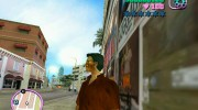 Monster 4 for GTA Vice City miniature 1