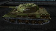 Т-44 daven for World Of Tanks miniature 2
