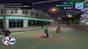 Fast exit car for GTA Vice City miniature 1