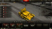 Su-5 gold for World Of Tanks miniature 1