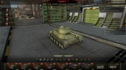 Премиум и базовый ангар World of Tanks 0.8.3 for World Of Tanks miniature 1