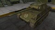 Шкурка для Panther M10 for World Of Tanks miniature 1
