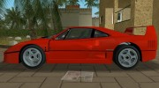 Ferrari F40 TT Black Revel for GTA Vice City miniature 4