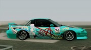 Nissan 200SX Пикап for GTA San Andreas miniature 8
