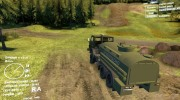 КамАЗ 43101 Бензовоз for Spintires DEMO 2013 miniature 3