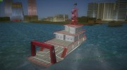 Ferry for GTA Vice City miniature 3